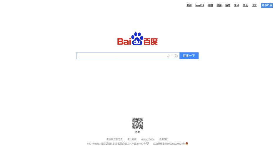 Baidu Search Engine