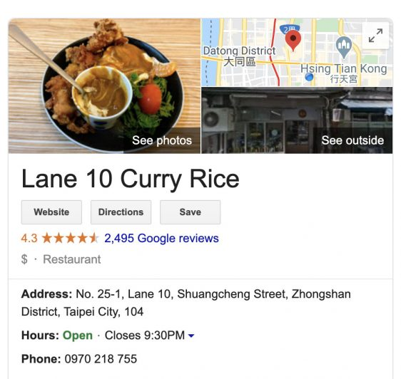Description: local listing 1