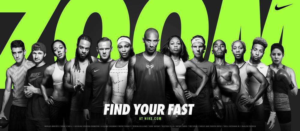 Nike USP